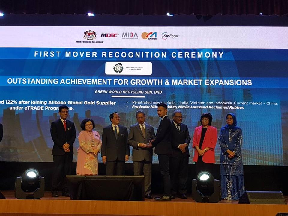 eMatrade first mover recognition